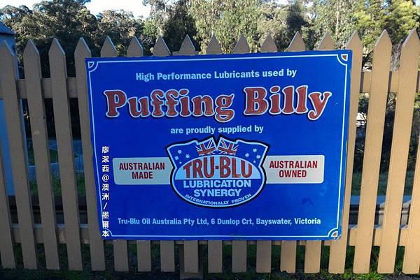 墨爾本/Puffing Billy