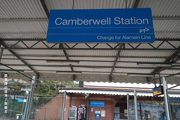 墨爾本/Camberwell Station