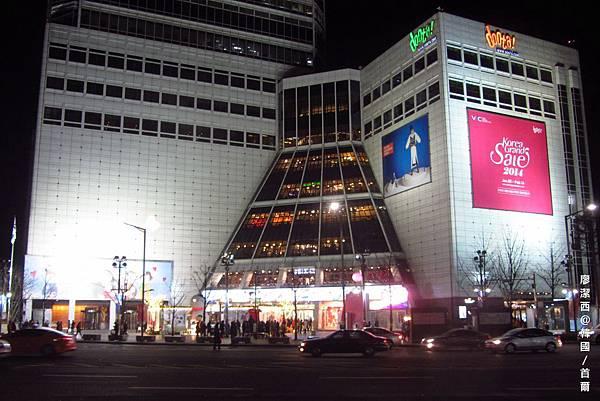 【韓國/首爾】東大門Doota