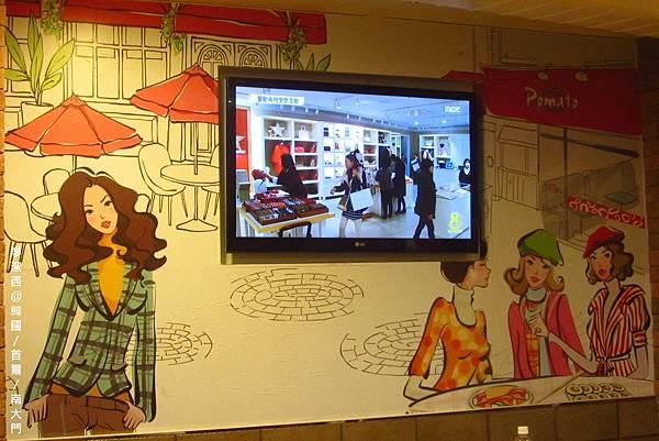 首爾/pomato小吃店