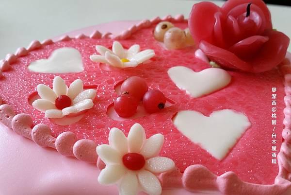 白木屋蛋糕