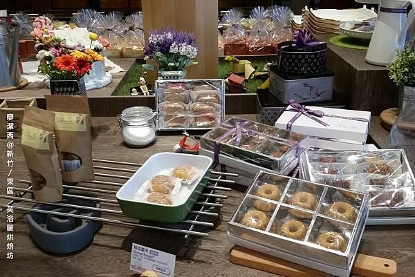 【新竹/東區】芙洛麗烘焙坊