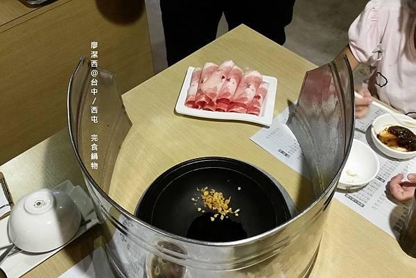 【台中/西屯】完食鍋物