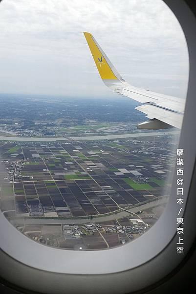 2016/04出發到東京