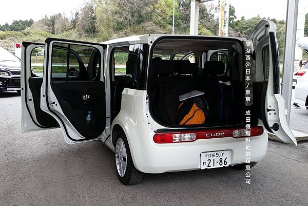 2016/04 東京成田機場附近的租車公司