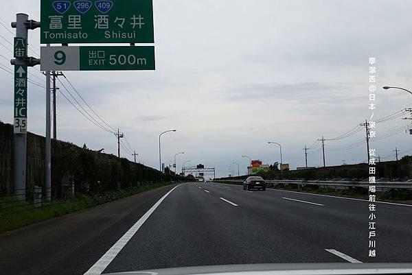 2016/04 東京成田機場到小江戶川越