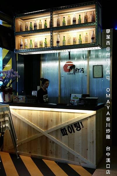 【台中/西屯】OMAYA春川炒雞-台中漢口店