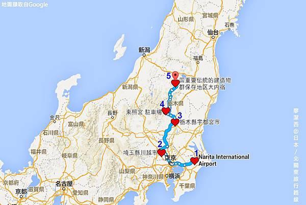 2016/04日本/北關東旅遊路線1
