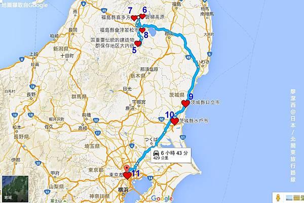 2016/04日本/北關東旅遊路線2