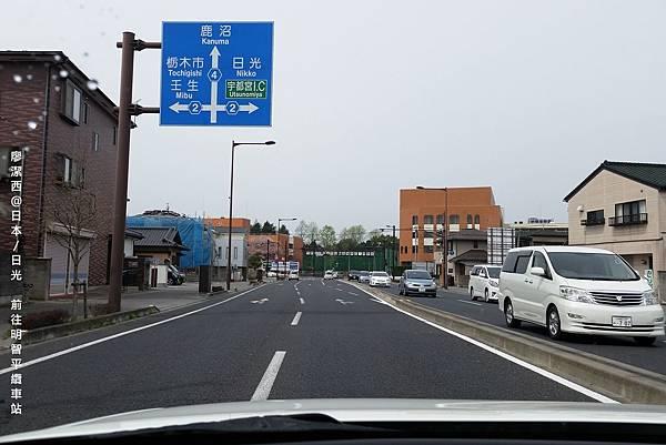 2016/04栃木/日光 前往明智平纜車站