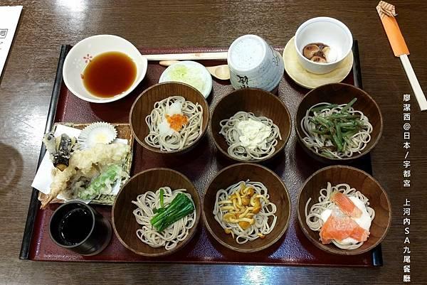 2016/04栃木/宇都宮 上河內休息站吃晚餐