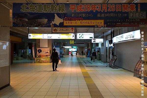 201604 福島/東橫INN新白河站前