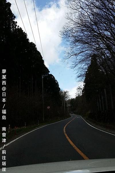 2016/04日本/福島 前往塔崖