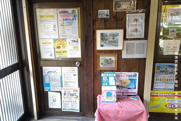 2016/04日本/福島 湯野上溫泉車站