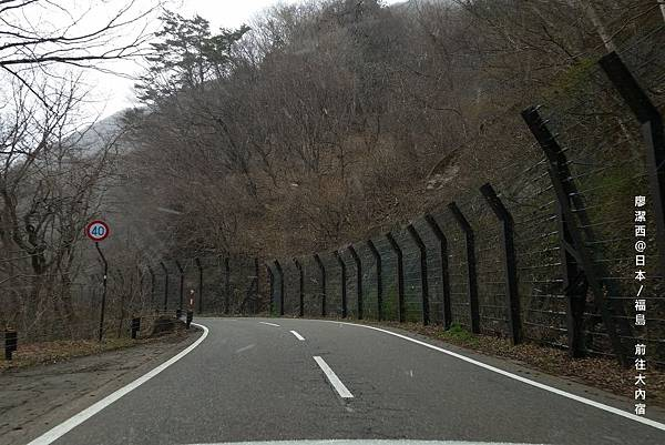 2016/04日本/福島 前往大內宿