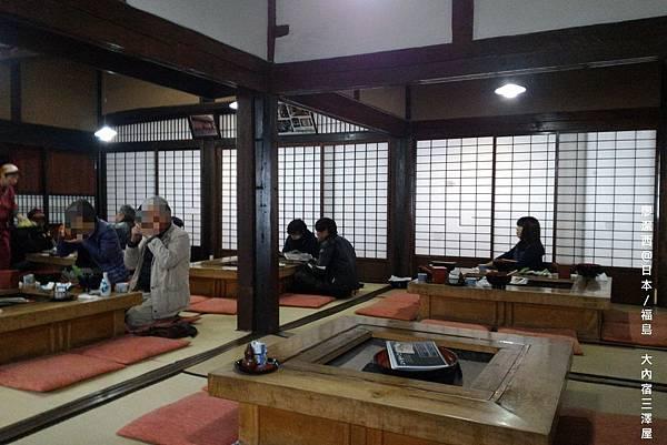 2016/04日本/福島 大內宿三澤屋