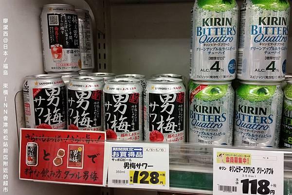 2016/04日本/福島 東橫INN會津若松站前