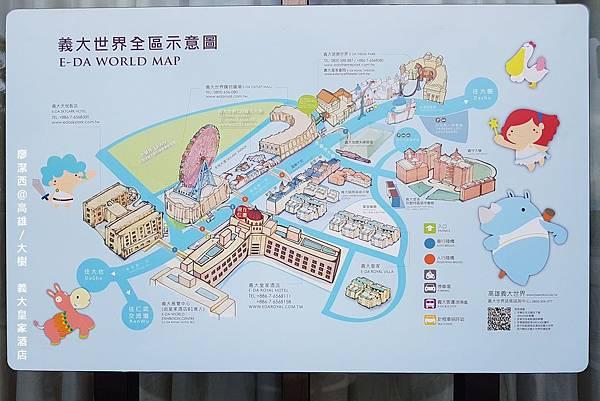 【高雄/大樹區】義大皇家酒店