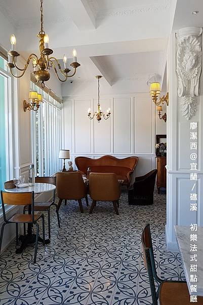 【宜蘭/礁溪】初樂法式甜點餐廳