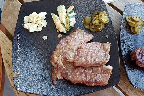 【桃園/龍潭】野火美式炭烤牛排