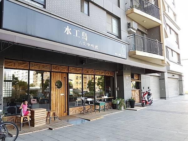 【新竹/東區】水工鳥人文咖啡館