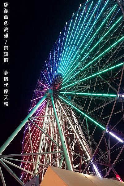 【高雄/前鎮區】統一夢時代摩天輪廣場