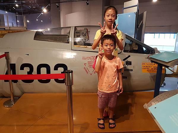 【高雄/三民區】國立科學工藝博物館
