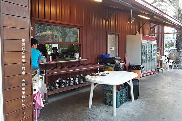 【苗栗/頭份】大酒堡平價快炒100
