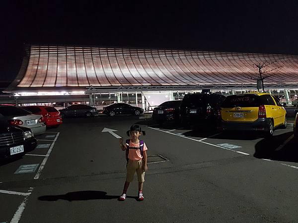 【桃園/桃園國際機場】第一航廈
