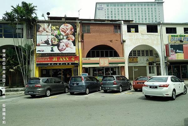 【馬來西亞/馬六甲】街頭隨手拍