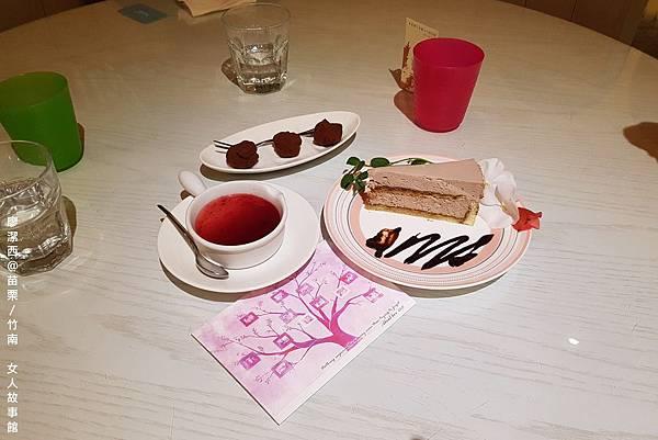 【苗栗/竹南】女人故事館