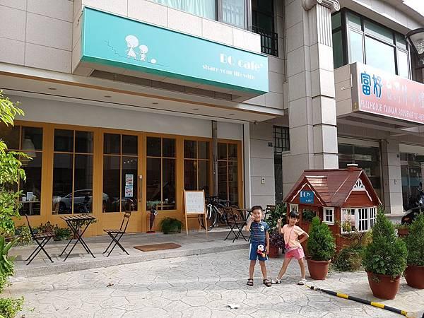 【苗栗/頭份】BQ Cafe'親子餐廳