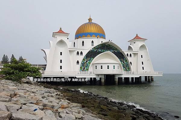 【馬來西亞/馬六甲】海峽清真寺