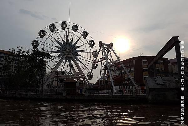 【馬來西亞/馬六甲】搭船遊馬六甲河