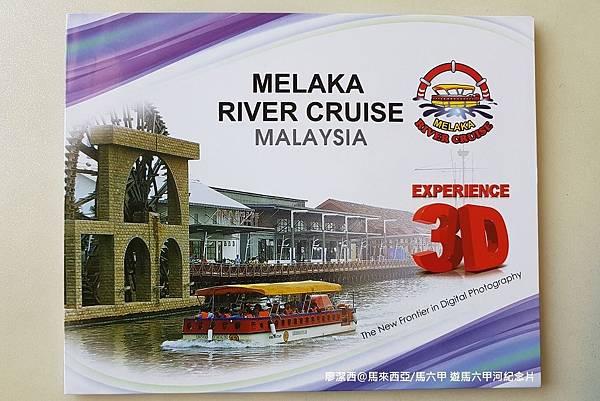 【馬來西亞/馬六甲】搭船遊馬六甲河紀念照片