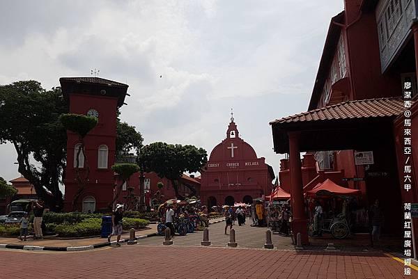 【馬來西亞/馬六甲】荷蘭紅屋廣場