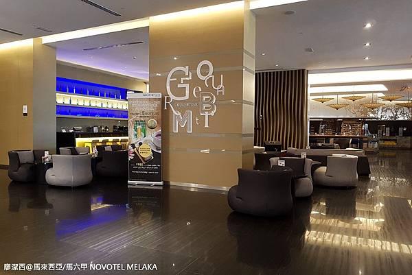【馬來西亞/馬六甲】Novotel Melaka
