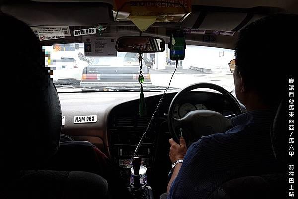 【馬來西亞/馬六甲】搭車前往馬六甲中央巴士站