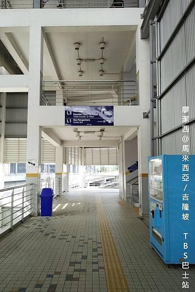 【馬來西亞/吉隆坡】吉隆坡TBS巴士站