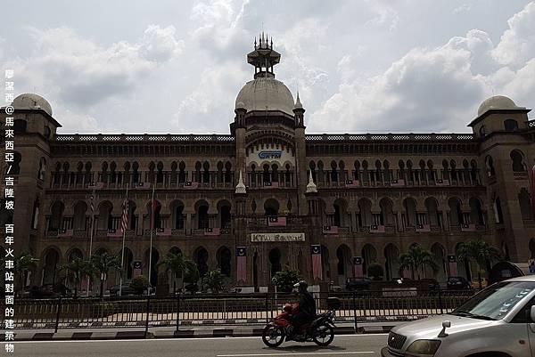 【馬來西亞/吉隆坡】百年老車站對面的鐵道公司