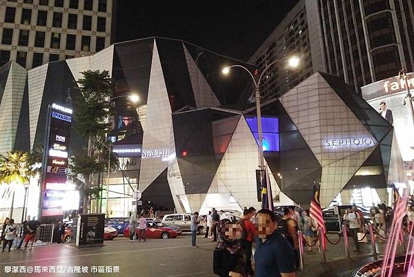 【馬來西亞/吉隆坡】從百盛走到亞羅街夜市