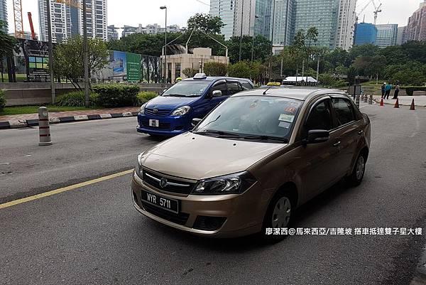 【馬來西亞/吉隆坡】從飯店搭車前往雙子星大樓