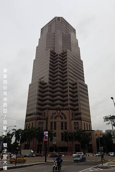 【馬來西亞/吉隆坡】雙子星大樓