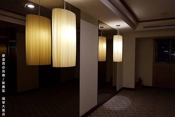 【高雄/新興區】福華大飯店(再次入住)