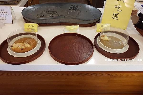 【新竹/竹北】春上布丁蛋糕