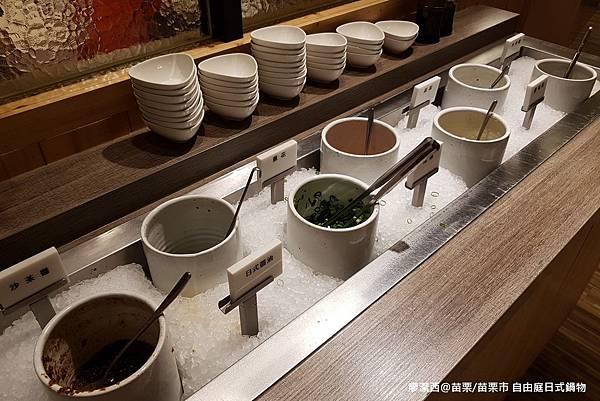 【苗栗/苗栗市】自由庭日式鍋物