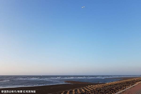 【新竹/新豐】紅毛港海邊