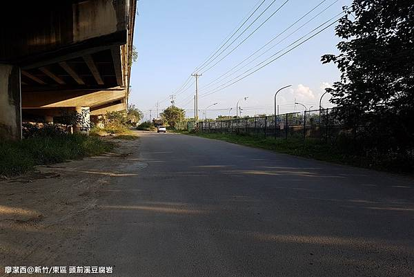 【新竹/東區】頭前溪豆腐岩