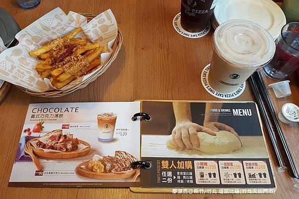 【新竹/竹北】堤諾比薩(竹北文田店)