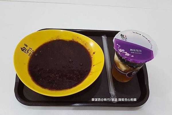 【新竹/東區】魏姐包心粉圓